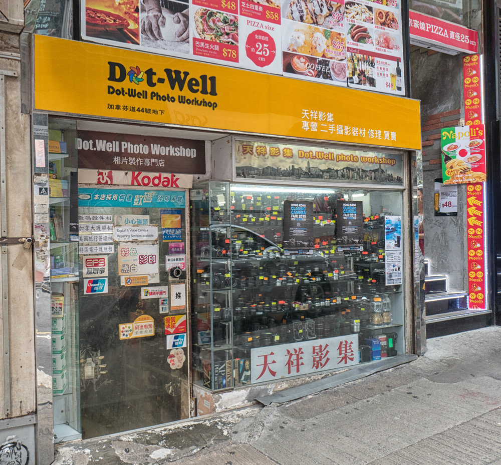 Singapore-based Jeff Seah  of  SGCameraHunter  recommends this small camera store in Carnarvon Road, near Kimberley Road, as an excellent source of film and darkroom supplies. He stocks up when in Hong Kong