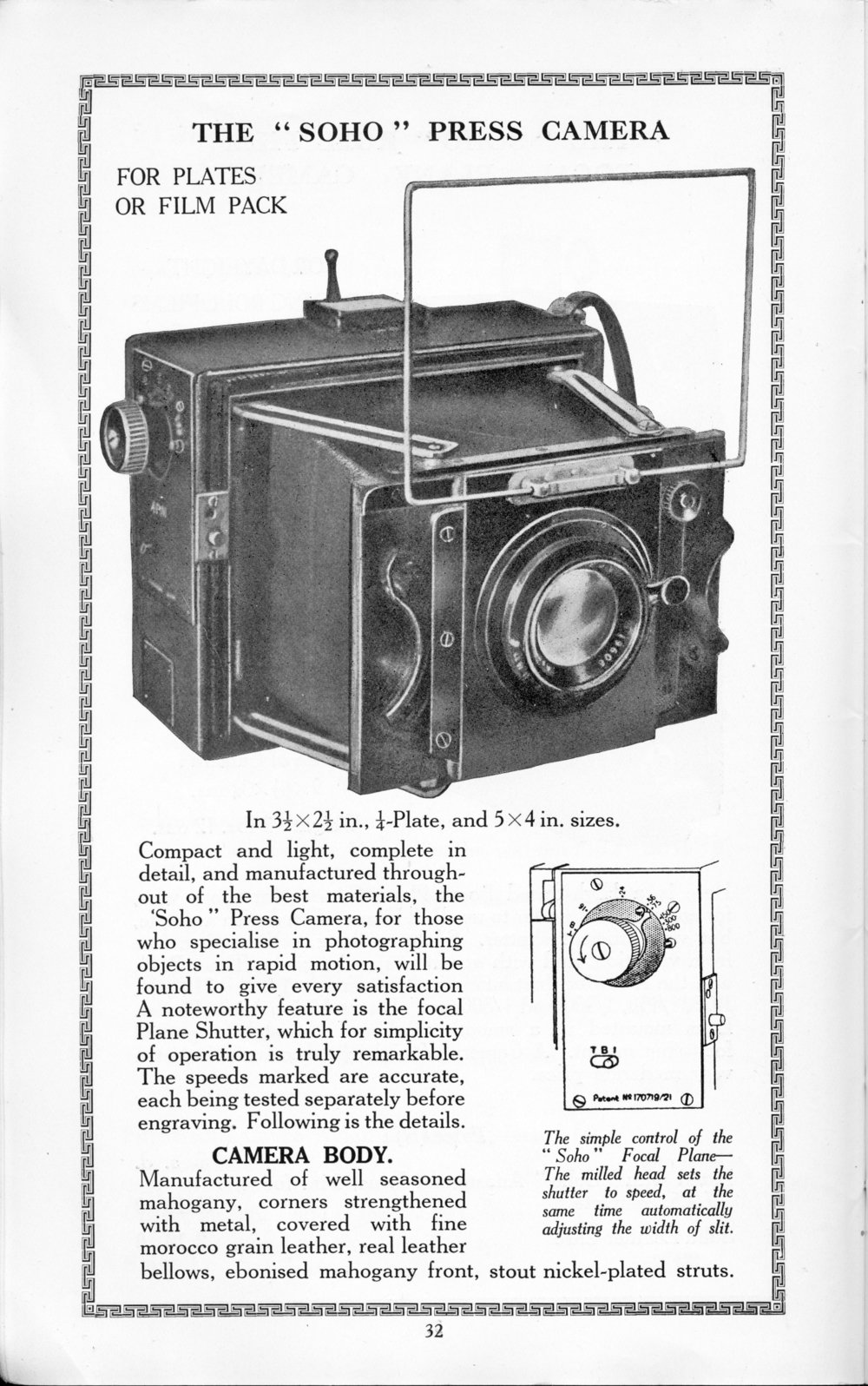 [Fig.6] The Soho Press Camera was also launched around 1932.