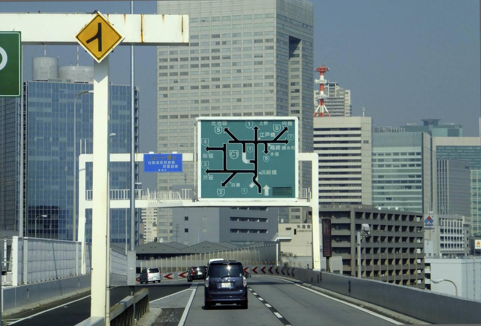 Tokyo road maze